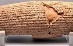 CYRUS' Cylinder of Human rights