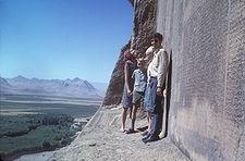 DARIUS' inscription on Mt. Behistun