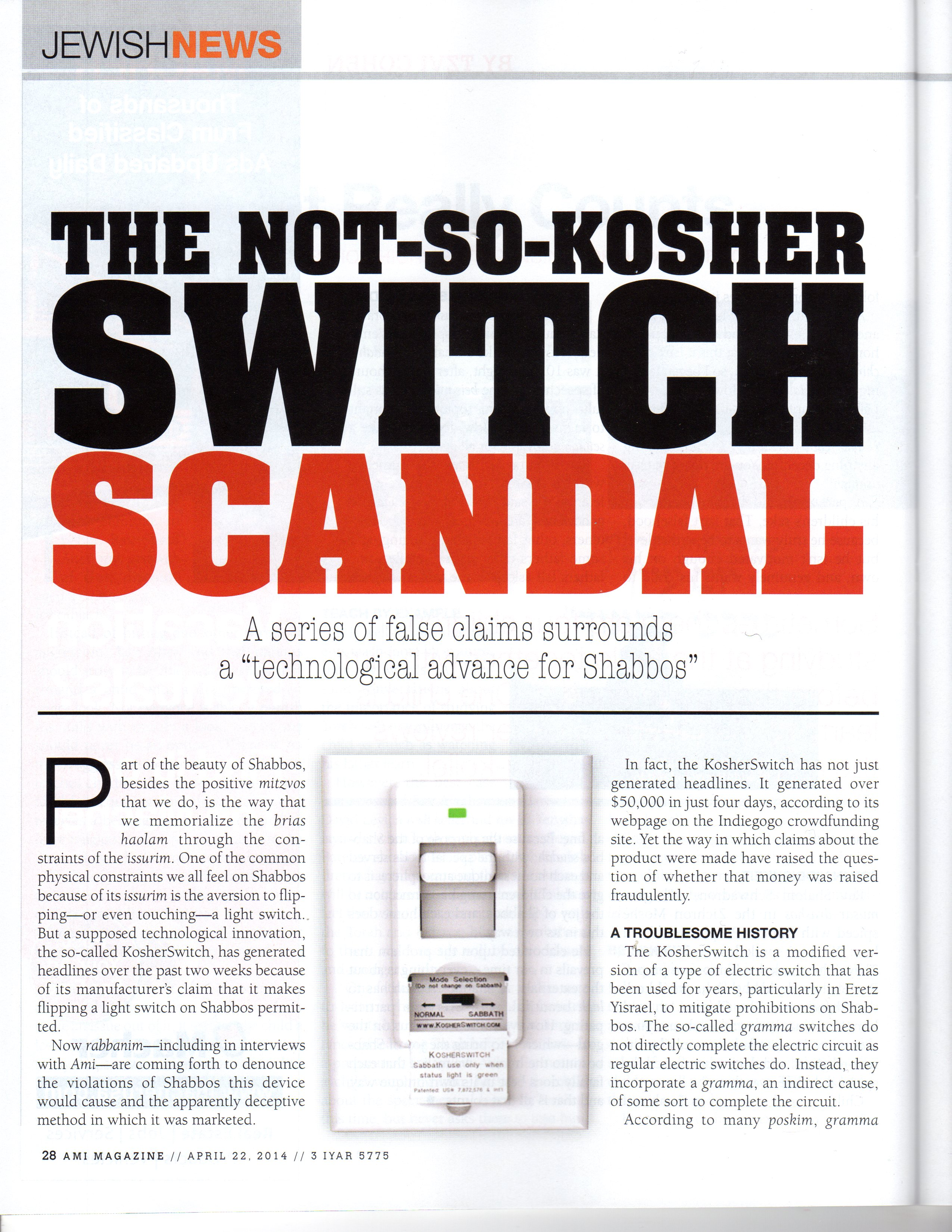 How Kosher Is The Switch My Western Wall 3 Way History Img091