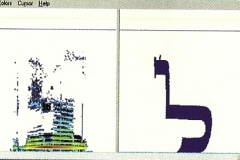Letters Lamid.jpg