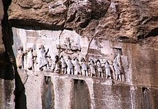 DARIUS' relief on Mount Behistun