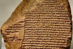 Chronicle of King Nabonidus of ECBATANA