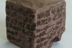 A PERSIAN PUR